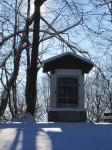 Sattelkapelle am Marterlweg