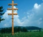 Wetterkreuz vor dem Narrnhoferberg